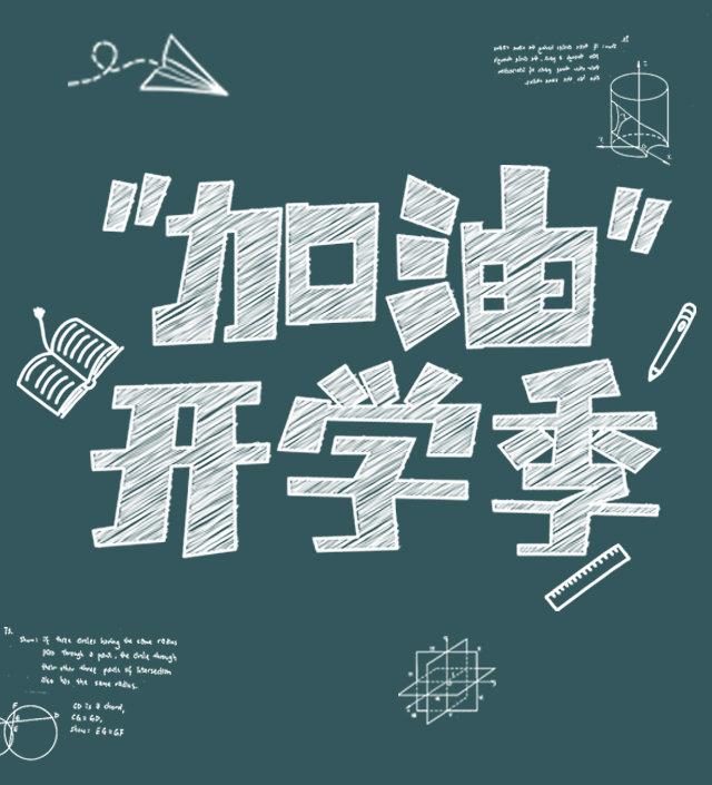 淘宝天猫标准版宽度(640)海报图片-6863
